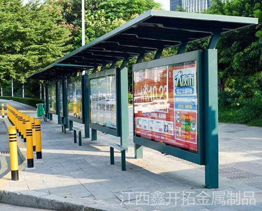 定南公交站台