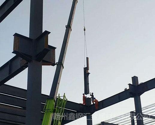 上犹钢结构工程