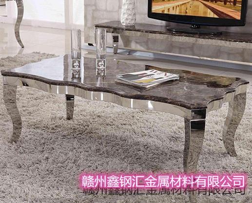 兴国不锈钢家具